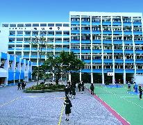 顯理中學 Henrietta Secondary School