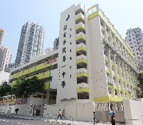 香港道教聯合會圓玄學院第一中學 HKTA The Yuen Yuen Institute No. 1 Secondary School