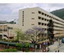 廠商會蔡章閣中學 CMA Choi Cheung Kok Secondary School
