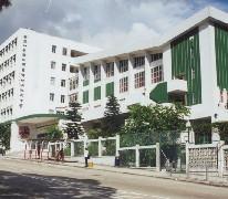 香港四邑商工總會黃棣珊紀念中學 HKSYC & IA Wong Tai Shan Memorial College