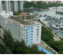 香港真光書院 Hong Kong True Light College