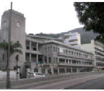 香港仔工業學校 Aberdeen Technical School