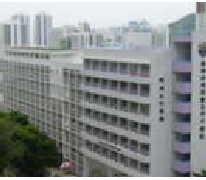 香港仔浸信會呂明才書院 Aberdeen Baptist Lui Ming Choi College