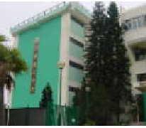 新界西貢坑口區鄭植之中學 Cheng Chek Chee Secondary School of SK & HH Dist. NT