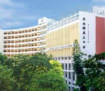 張祝珊英文中學 Cheung Chuk Shan College