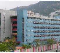 鐘聲慈善社胡陳金枝中學 Chung Sing Benevolent Society Mrs. Aw Boon Haw Secondary School