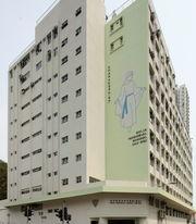 地利亞修女紀念學校(協和) Delia Memorial School (Hip Wo)