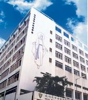 地利亞修女紀念學校(月華) Delia Memorial School (Yuet Wah)