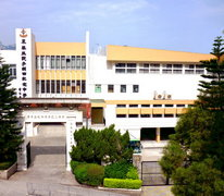 東華三院李潤田紀念中學 Tung Wah Group Of Hospitals Lee Ching Dea Memorial College