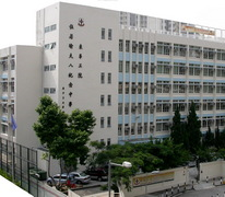 東華三院伍若瑜夫人紀念中學 Tung Wah Group of Hospitals Mrs. Wu York Yu Memorial College