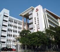 東華三院張明添中學 TWGHs Chang Ming Thien College