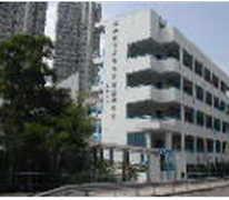 紡織學會美國商會胡漢輝中學 TIACC Woo Hon Fai Secondary School
