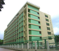 粉嶺官立中學 Fanling Government Secondary School