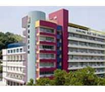 粉嶺救恩書院 Fanling Kau Yan College