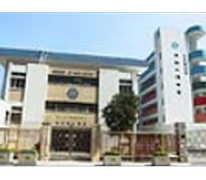 佛教大雄中學 Buddhist Tai Hung College