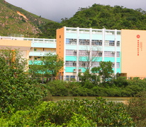 佛教筏可紀念中學 Buddhist Fat Ho Memorial College