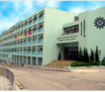佛教何南金中學 Buddhist Ho Nam Kam College