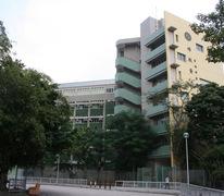 佛教黃允畋中學 Buddhist Wong Wan Tin College