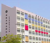佛教茂峰法師紀念中學 Buddhist Mau Fung Memorial College