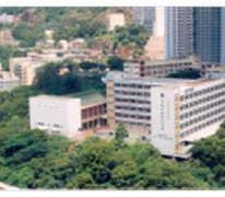 佛教善德英文中學 Buddhist Sin Tak College