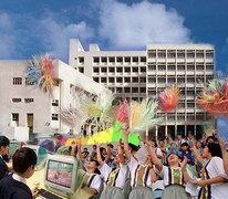 港島民生書院 Munsang College (Hong Kong Island)