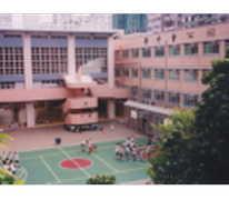 港九潮州公會中學 HK & KLN Chiu Chow Public Assn. Sec. School