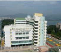 港九街坊婦女會孫方中書院 Hong Kong And Kowloon Kaifong Women's Association Sun Fong Chung College