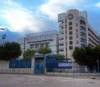 港青基信書院 Ymca Of Hong Kong Christian College