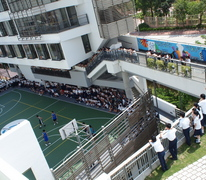 基書院 (東九龍) United Christian College (Kowloon East)