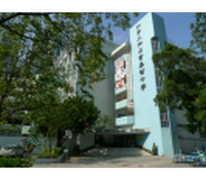 加拿大神召會嘉智中學 PAOC Ka Chi Secondary School