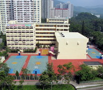 迦密柏雨中學 Carmel Pak U Secondary School