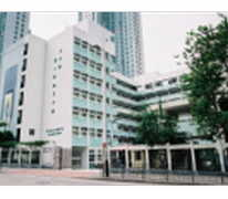 潔心林炳炎中學 Kit Sam Lam Bing Yim Secondary School