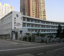金文泰中學 Clementi Secondary School