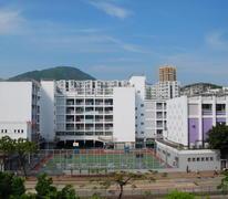 九龍工業學校 Kowloon Technical School
