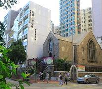 九龍三育中學 Kowloon Sam Yuk Secondary School