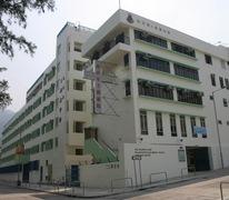 救世軍卜維廉中學 Salvation Army William Booth Secondary School