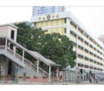 可立中學(嗇色園主辦) Ho Lap College (Sponsored by Sik Sik Yuen)