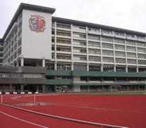 喇沙書院 La Salle College