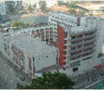 藍田聖保祿中學 St. Paul's School (Lam Tin)