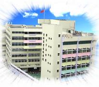 勞工子弟中學 Workers' Children Secondary School