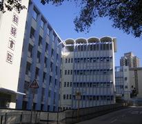 樂善堂梁銶琚書院 Lok Sin Tong Leung Kau Kui College