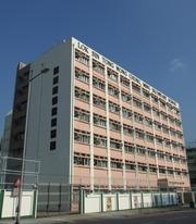 樂善堂王仲銘中學 Lok Sin Tong Wong Chung Ming Secondary School