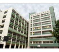樂善堂楊葛小琳中學 Lok Sin Tong Young Ko Hsiao Lin Secondary School