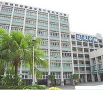 馬錦明慈善基金馬可賓紀念中學 Stewards Ma Kam Ming Charitable Foundation Ma Ko Pan Memorial College