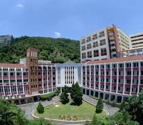 瑪利曼中學 Marymount Secondary School