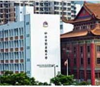 妙法寺劉金龍中學 Madam Lau Kam Lung Sec School of Miu Fat Buddhist Monastery