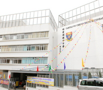 明愛胡振中中學 Caritas Wu Cheng-chung Secondary School