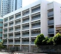 明愛馬鞍山中學 Caritas Ma On Shan Secondary School