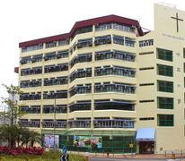 培英中學 Pui Ying Secondary School