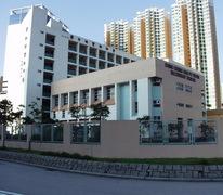 青松侯寶垣中學 Ching Chung Hau Po Woon Secondary School